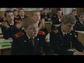 Кадетство - 2 сезон - 42 серия