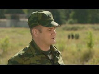 Кремлевские курсанты - 2 сезон - 106 серия
