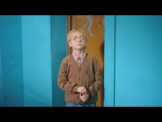 Полосатое счастье - 1 сезон - 8 серия