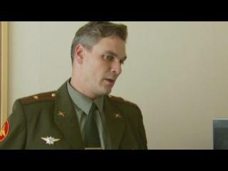 Кремлевские курсанты - 1 сезон - 11 серия