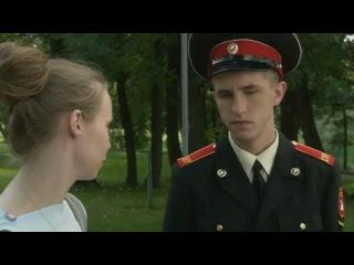 Кадетство - 1 сезон - 21 серия