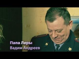 Ранетки - 2 сезон - 49 серия