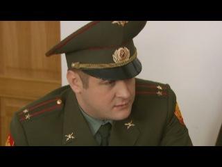 Кремлевские курсанты - 2 сезон - 128 серия