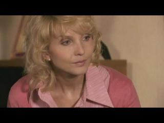 Ранетки - 1 сезон - 7 серия