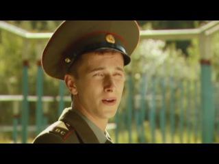Кремлевские курсанты - 1 сезон - 2 серия
