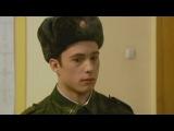 Кремлевские курсанты - 1 сезон - 46 серия
