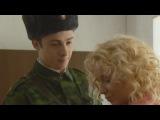 Кремлевские курсанты - 1 сезон - 67 серия