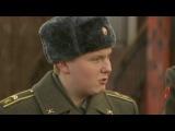Кремлевские курсанты - 1 сезон - 50 серия