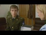 Кремлевские курсанты - 1 сезон - 41 серия