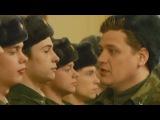Кремлевские курсанты - 1 сезон - 45 серия