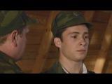 Кремлевские курсанты - 1 сезон - 5 серия