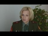 Кремлевские курсанты - 1 сезон - 22 серия