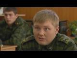 Кремлевские курсанты - 1 сезон - 18 серия