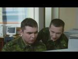 Кремлевские курсанты - 1 сезон - 39 серия