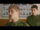 Кремлевские курсанты - 1 сезон - 66 серия