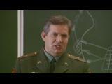 Кремлевские курсанты - 1 сезон - 32 серия