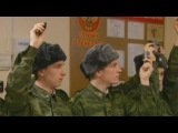 Кремлевские курсанты - 1 сезон - 77 серия