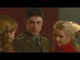 Кремлевские курсанты - 1 сезон - 43 серия