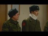 Кремлевские курсанты - 1 сезон - 49 серия