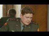 Кремлевские курсанты - 1 сезон - 79 серия