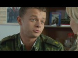 Кремлевские курсанты - 2 сезон - 112 серия