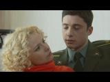 Кремлевские курсанты - 1 сезон - 63 серия