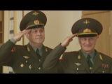 Кремлевские курсанты - 1 сезон - 64 серия