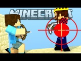 ЦЕЛИТСЯ НО НЕ СТРЕЛЯЕТ - Minecraft Bed Wars (Mini-Game)