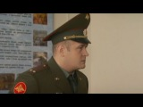 Кремлевские курсанты - 2 сезон - 118 серия