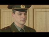 Кремлевские курсанты - 1 сезон - 69 серия