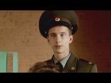 Кремлевские курсанты - 1 сезон - 1 серия