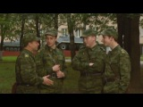 Кремлевские курсанты - 1 сезон - 24 серия