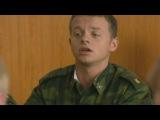 Кремлевские курсанты - 2 сезон - 108 серия