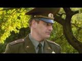 Кремлевские курсанты - 1 сезон - 9 серия