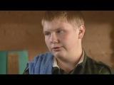 Кремлевские курсанты - 1 сезон - 4 серия