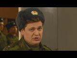 Кремлевские курсанты - 1 сезон - 57 серия