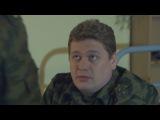 Кремлевские курсанты - 1 сезон - 34 серия