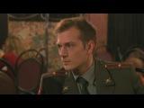 Кремлевские курсанты - 2 сезон - 134 серия