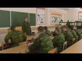 Кремлевские курсанты - 1 сезон - 55 серия