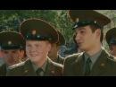 Кремлевские курсанты - 1 сезон - 23 серия