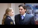 Метод Лавровой - 1 сезон - 17 серия
