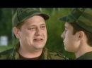 Кремлевские курсанты - 1 сезон - 3 серия
