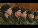 Кремлевские курсанты - 1 сезон - 48 серия