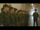Кремлевские курсанты - 1 сезон - 14 серия