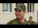 Кремлевские курсанты - 1 сезон - 10 серия