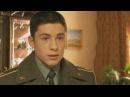 Кремлевские курсанты - 1 сезон - 37 серия