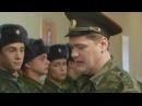 Кремлевские курсанты - 1 сезон - 65 серия