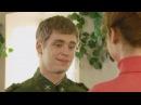 Кремлевские курсанты - 1 сезон - 72 серия