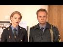 Метод Лавровой - 2 сезон - 42 серия
