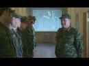 Кремлевские курсанты - 1 сезон - 19 серия